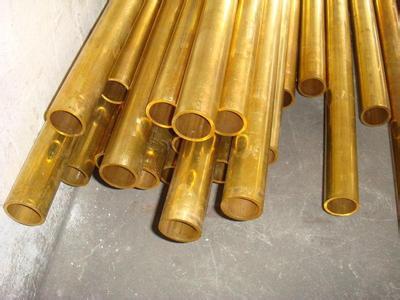 H90黄铜管