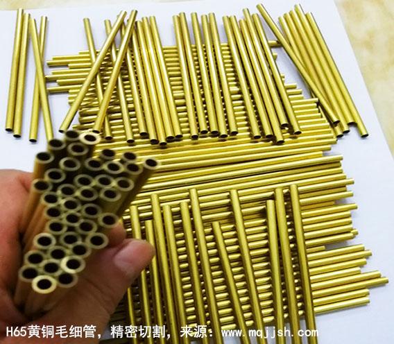 H65黄铜毛细管
