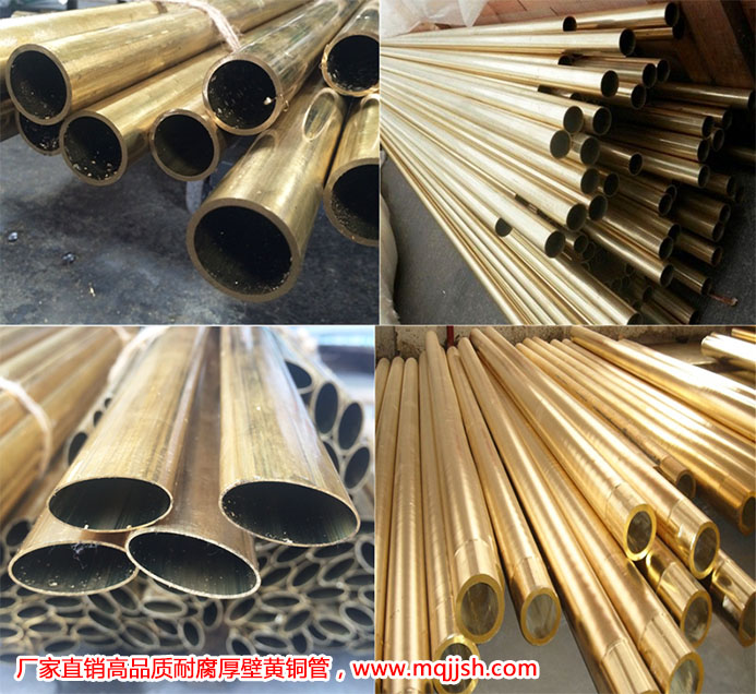 高品质耐腐厚壁黄铜管